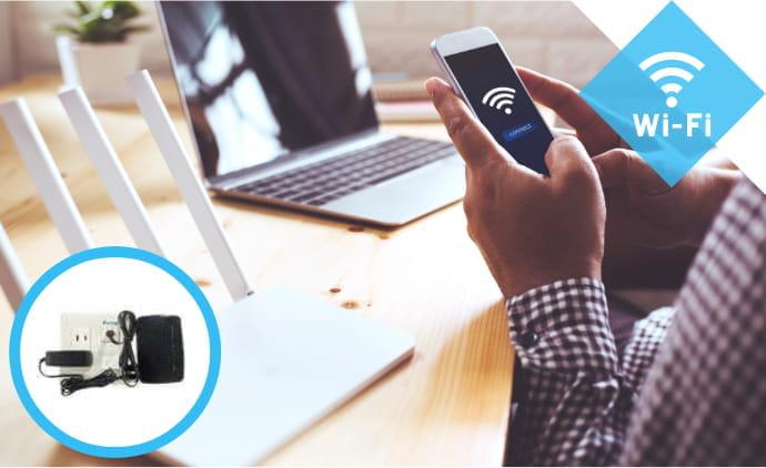 Wi-Fi(据え置き型)